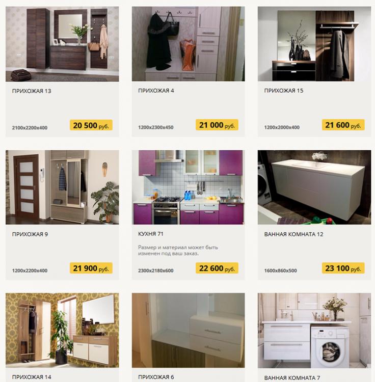 5 самых частых ошибок в интернет-продажах мебели цены