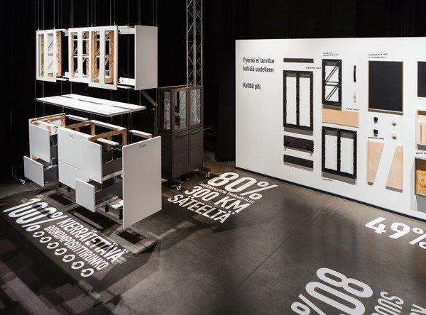 Мебель: из мира фантастики – в реальность корпусная мебель