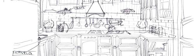 Проектирование кухонной мебели