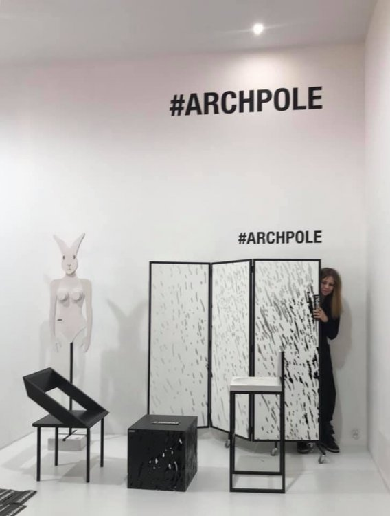 Made in Moscow, Archpole, Maison & Objet, Сделано в Москве