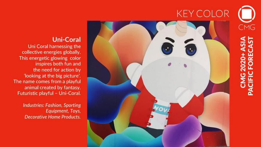 Uni Coral (универсальный коралловый), насыщенный оранжево-красный цвет – символ невероятного счастья, «излучающий энергию и мощную жизненную силу», «побуждающий к веселью и к свершениям»